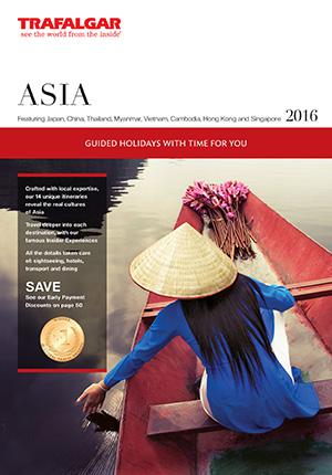 ASIA 2016