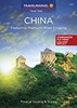 china    2016
