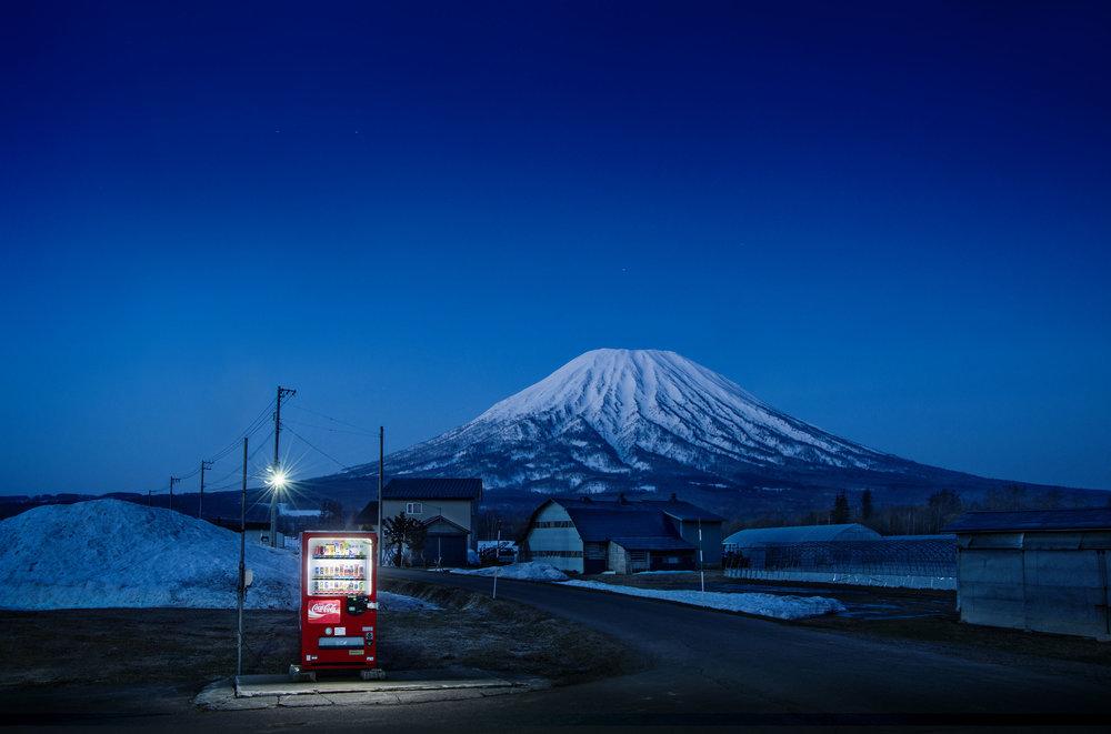 Eiji Ohashi