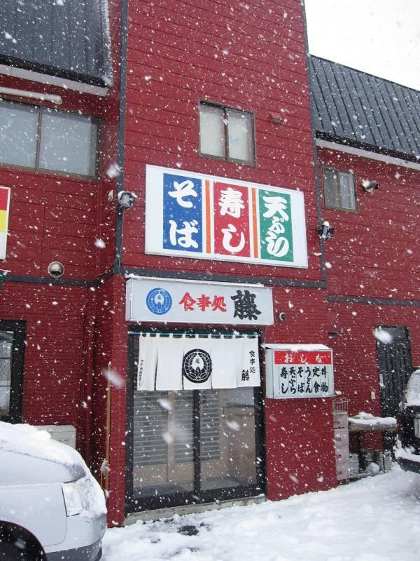 http://blog.goo.ne.jp/picarin2005/e/a05d86495f1a63f7d36e11c795dcd335