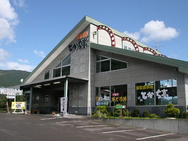 http://www.recruit-hokkaido-jalan.jp/guide/g00935
