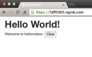 hellometeor 2