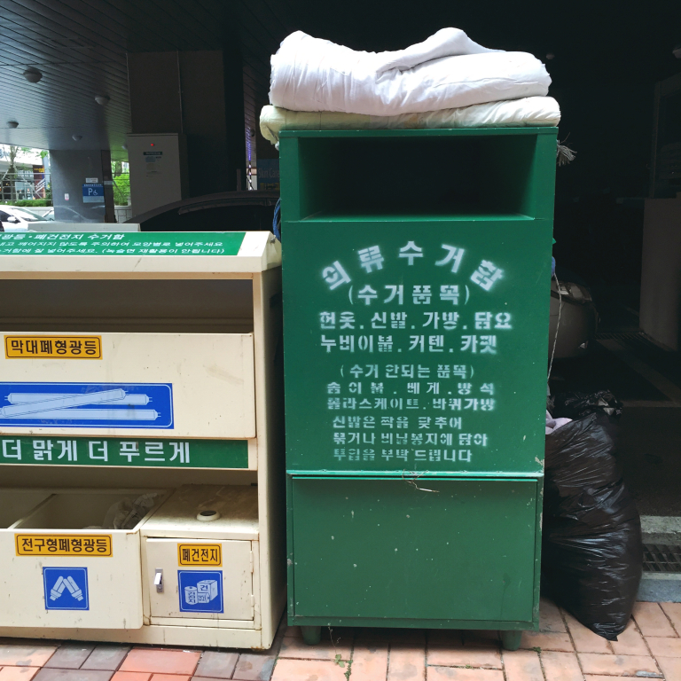Clothing Recycling Box in Sejong