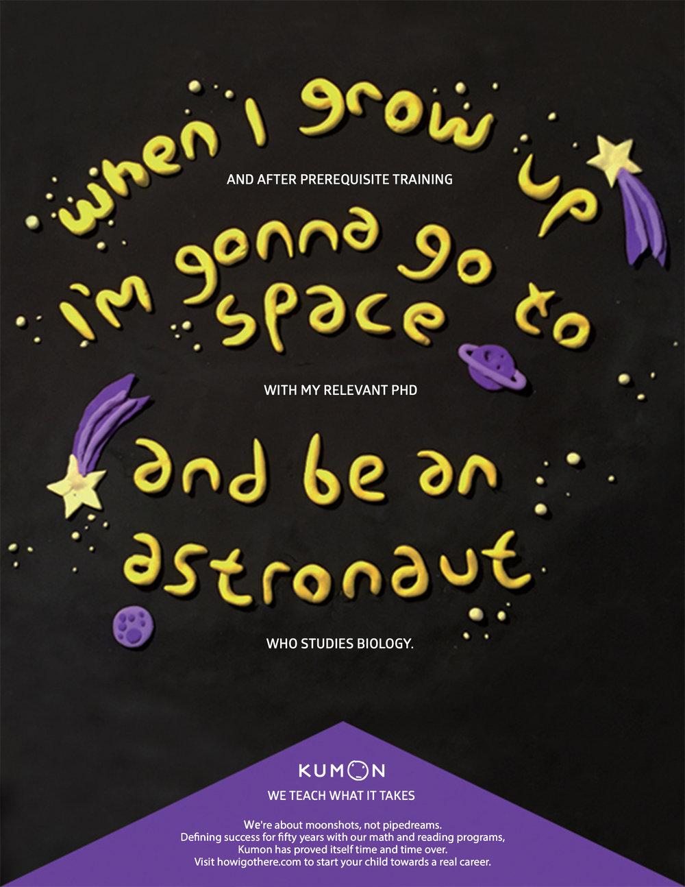 Kumon_space_9.14.16.jpg