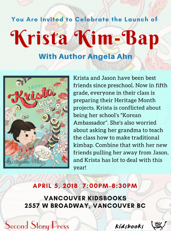 Krista Kim-Bap_Launch Evite .png