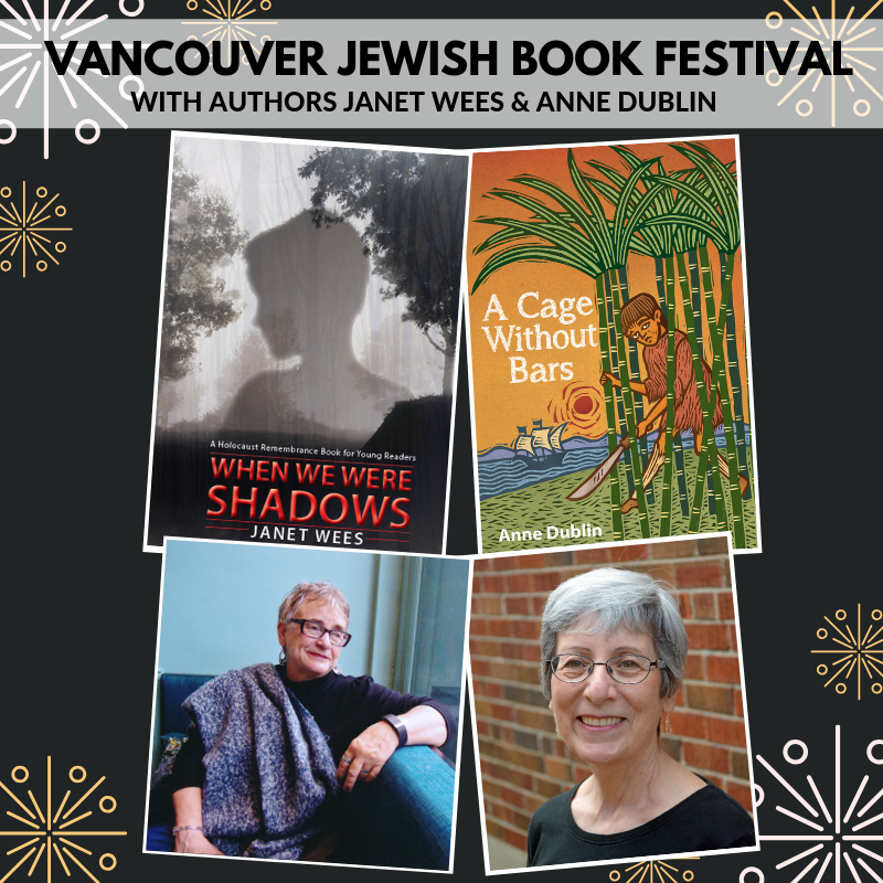 jewish book festival  (1).png