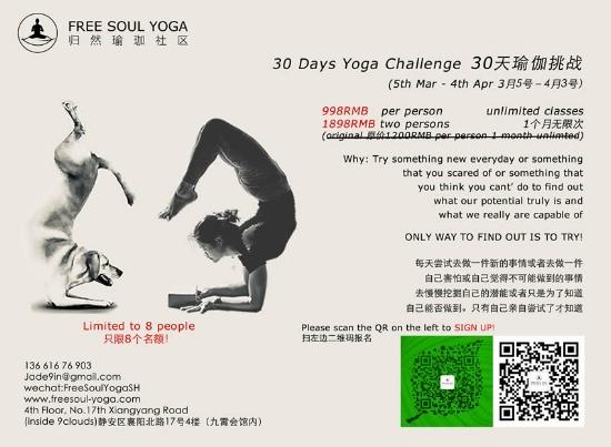 30 days yoga challenge 2018. dog-jadeFINAL-web.jpg