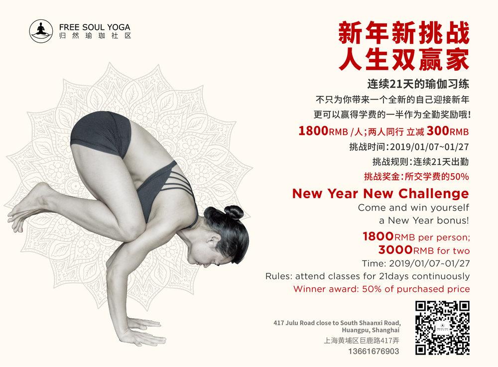 21 days yoga challenge 2019 Jan.jpg