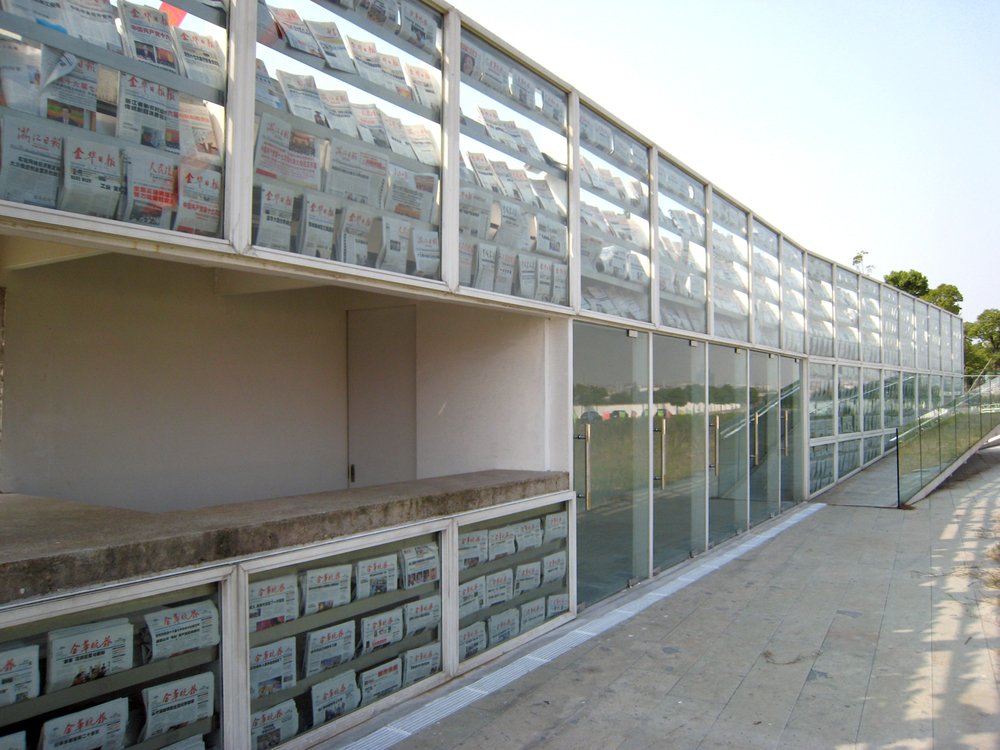 Newspaper_facade.jpg