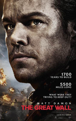 Only Matt Damon's face gets to be in the poster because America.