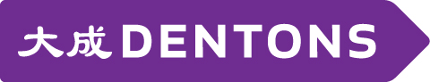 Dentons Logo(35497920_1).JPEG