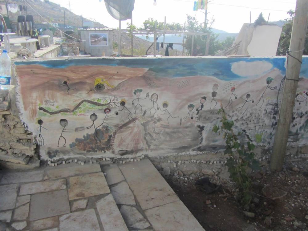 Beit Arabiya mural.jpg