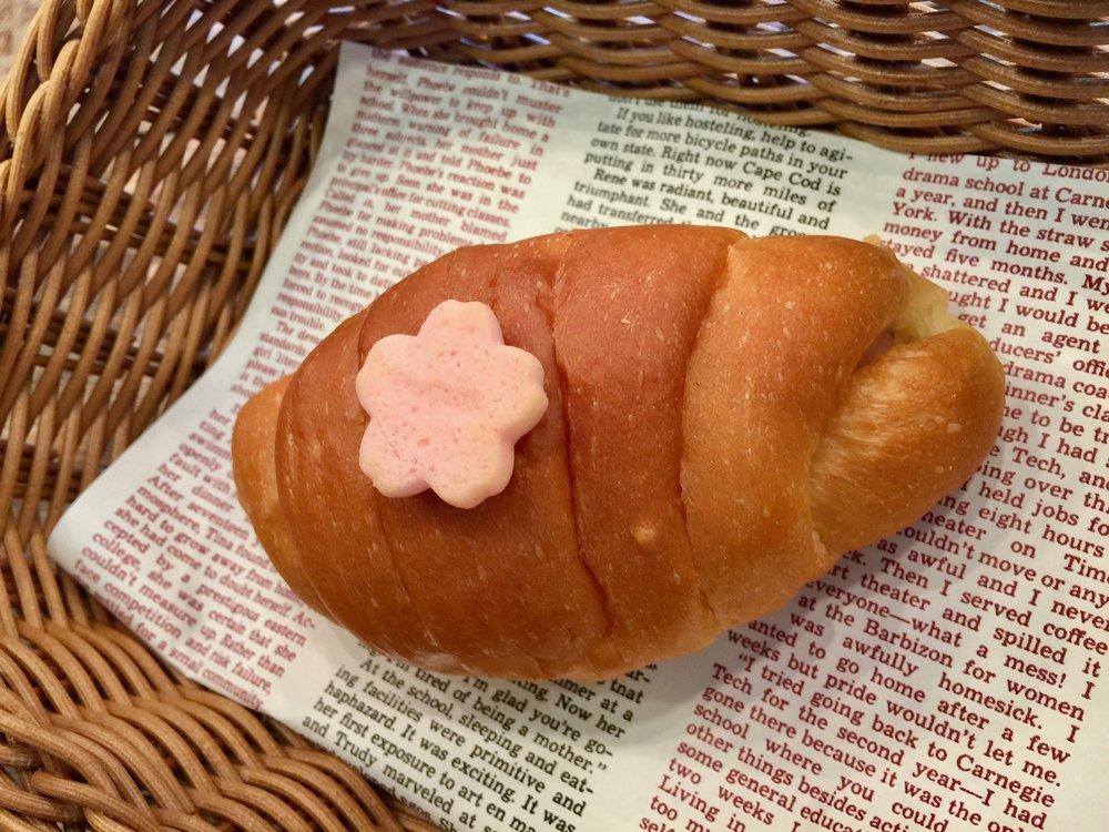 桜あん塩バター