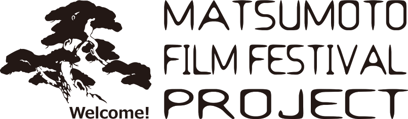 matsumotofilmfestival.png
