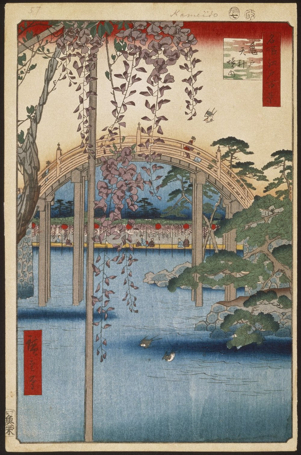 Inside Kameido Tenjin Shrine, No. 65 from One Hundred Famous Views of Edo, Woodblock Print by Utagawa Hiroshige (1797-1858).  Brooklyn Museum, gift of Anna Ferris.