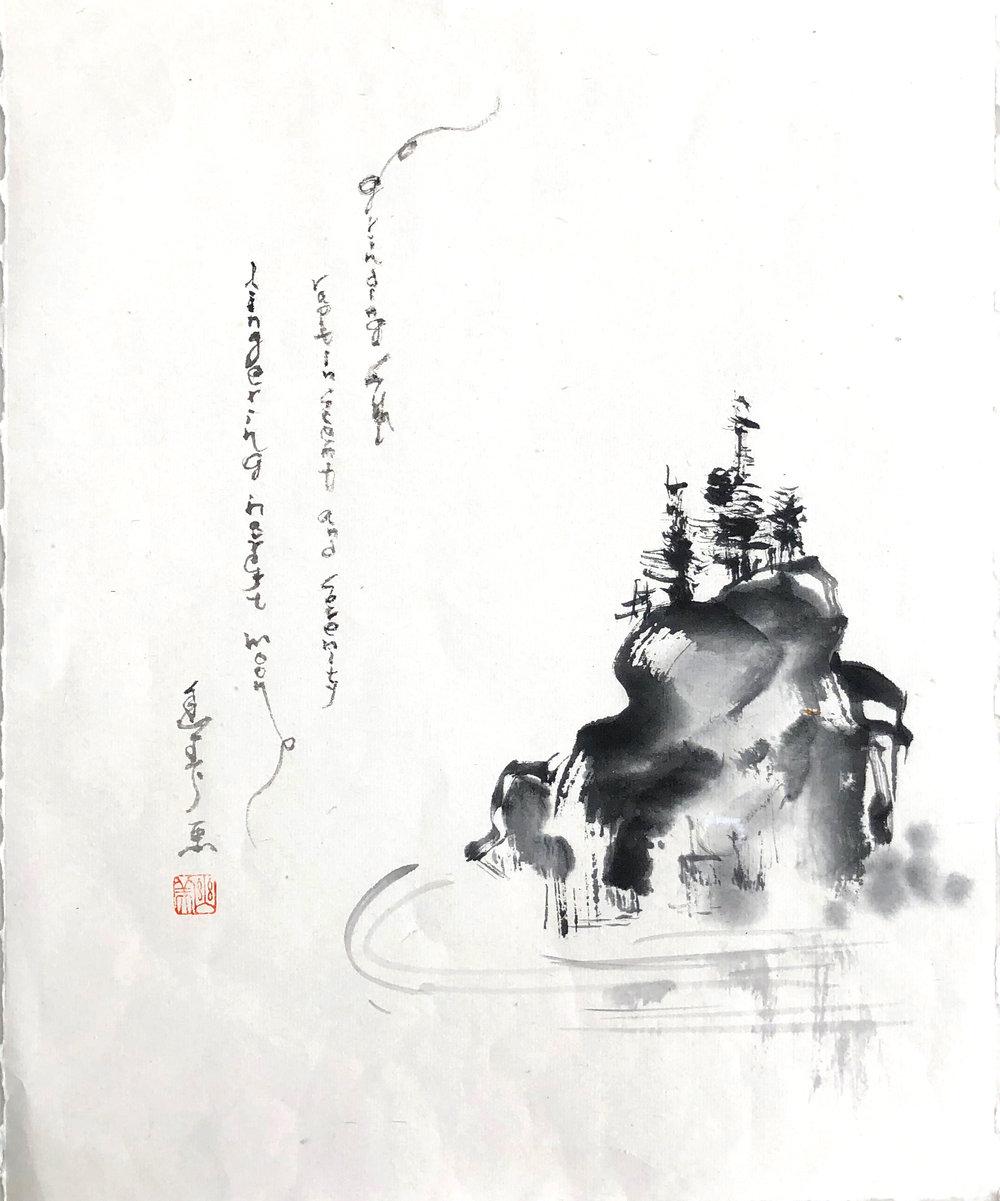 2-fumikokimura b.jpg