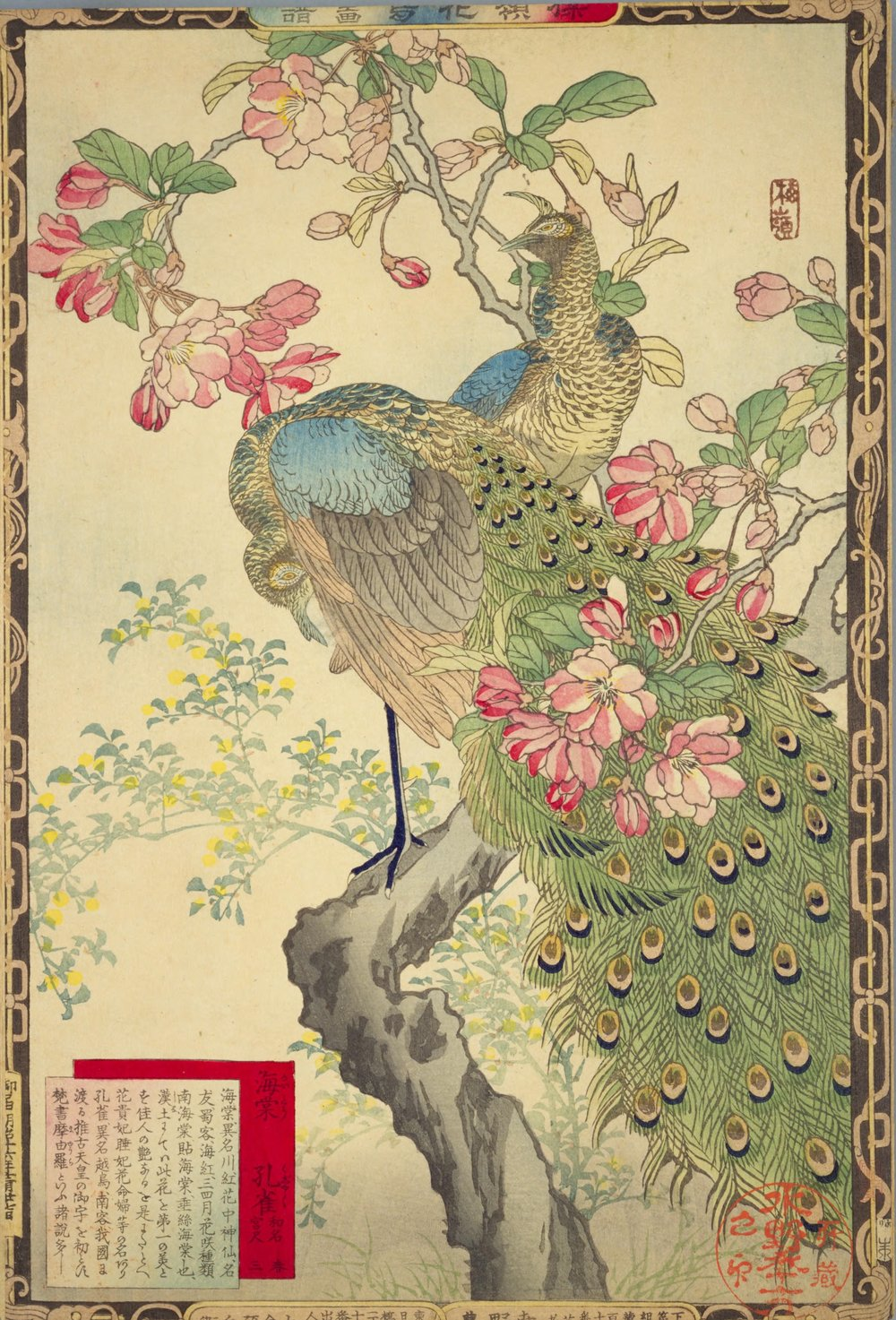 "1883 Woodblock Print, ""Crabapples and Peafowls,"" by Kono Bairei (1844-1895), National Diet Library of Japan."