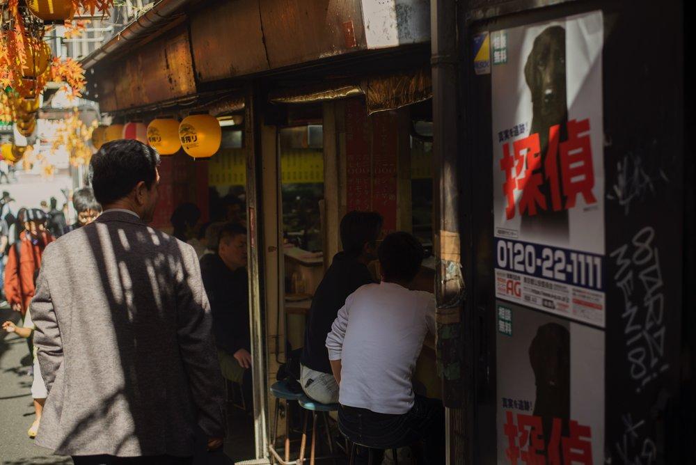 Principle-Long-Fall-Overcat-Shinjuku-Golden-Gai-8.JPG