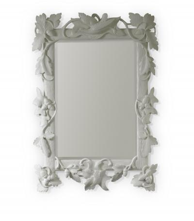 Baden_mirror_wall_Silo.jpg
