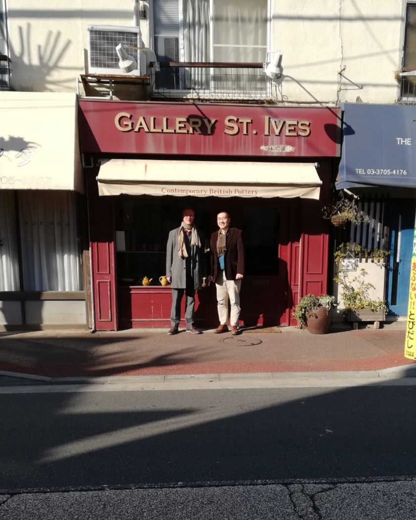 Simon and Koi outside Gallery St Ives, Tokyo.