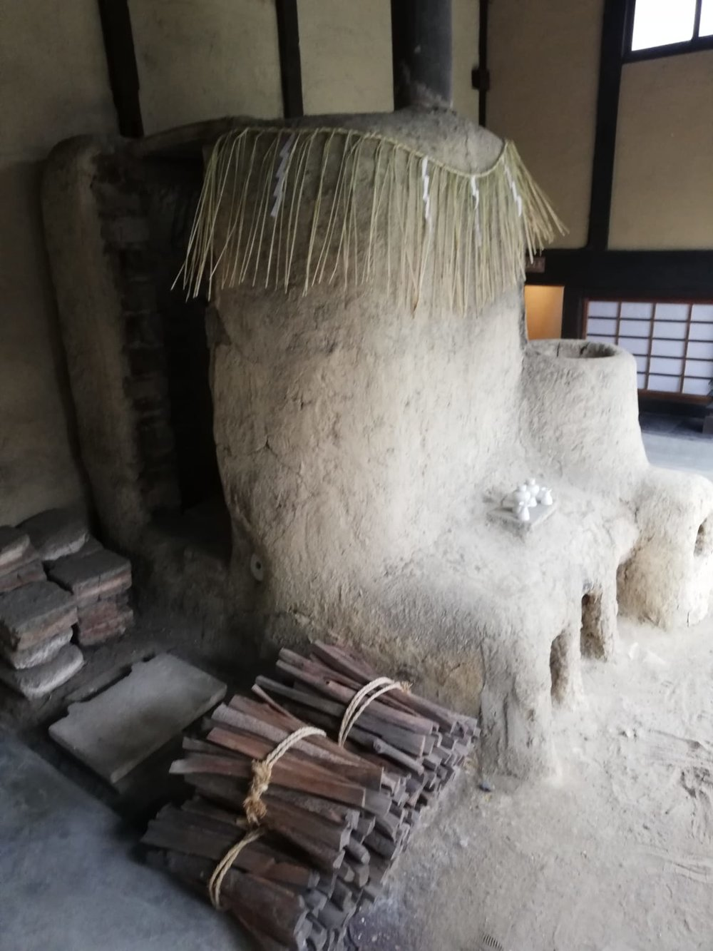 Kiln at the Kawai Kanjiro House