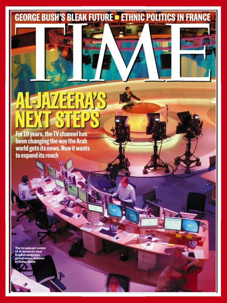 On the cover of TIME magazine (Doha, 2006)