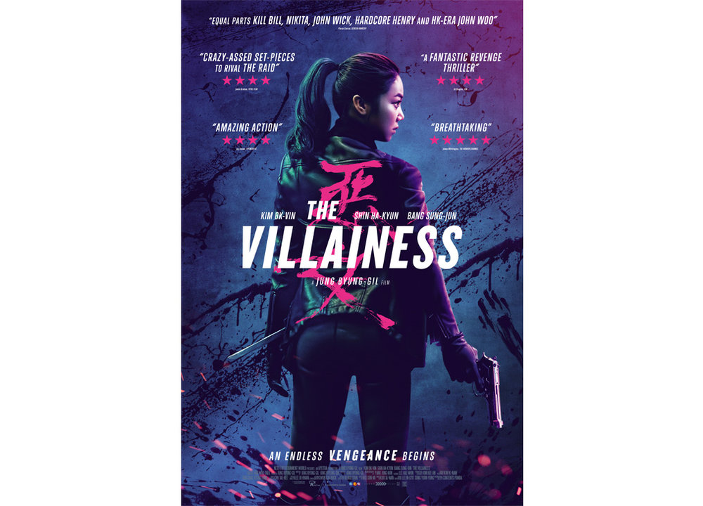 TheVillainess_Panel_1.jpg