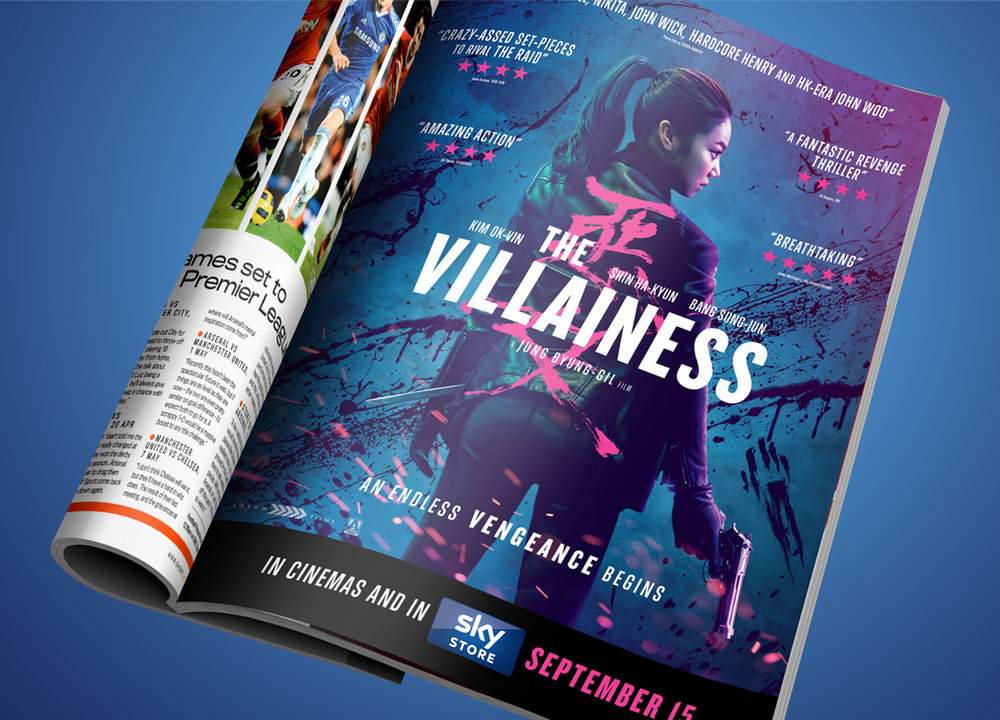 TheVillainess_Panel_5.jpg