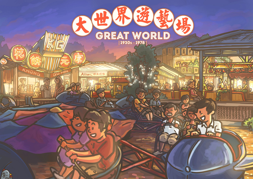 Great World