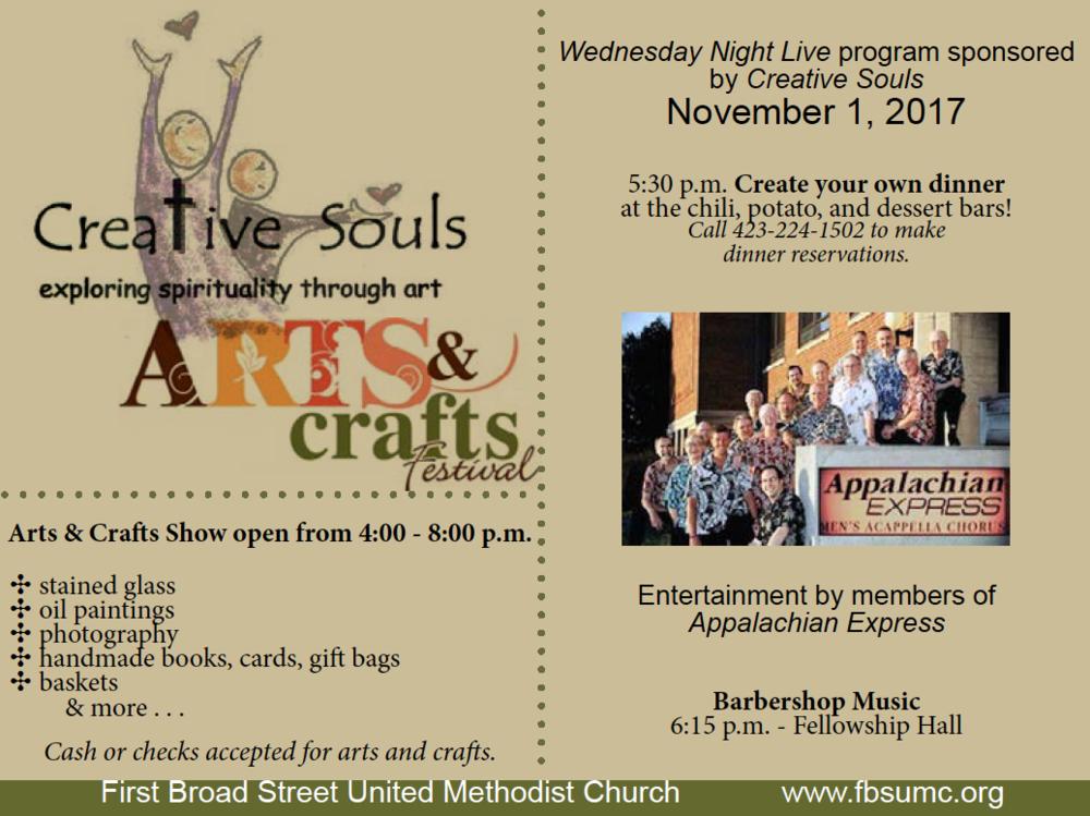 Creative Souls Arts & Crafts Show 2017.png