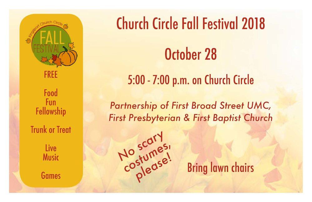 Church Circle Fall Festival Poster 2018.jpg