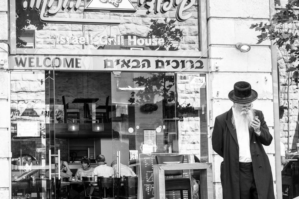 68_Israel_2016.jpg