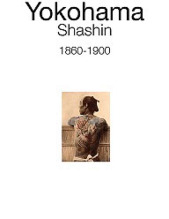book-yokohama-shashin.jpg