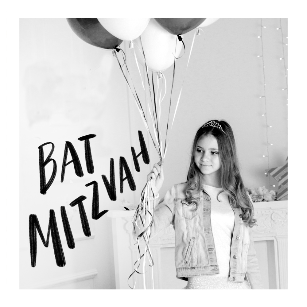 personalized-bat-mitzvah-gifts-music-song
