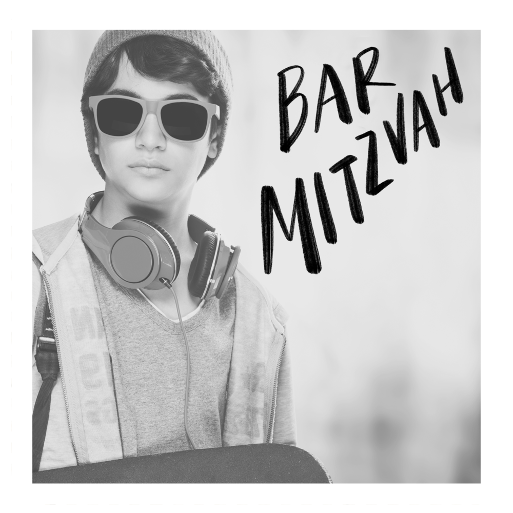 personalized-bar-mitzvah-gifts-music-song