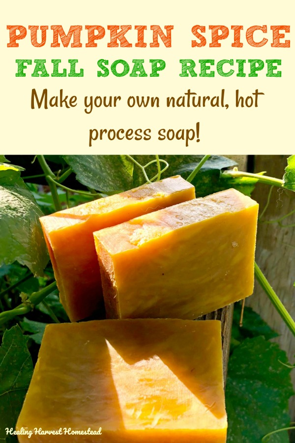 It's almost FALL! It's time to start your Fall crafts, and making your own natural handmade soap should be on the list! Here is a hot process Autumn soap recipe you'll love. It's colored with real pumpkin and scented with pumpkin pie spices using essential oils. Natural. Handmade. The perfect Fall homemade soap! #homemadesoap #handmadesoap #pumpkinsoap #pumpkinpie #pumpkinpiesoap #Fall #Autumn #Fallsoap #soapforgift