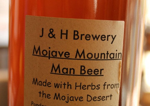 We reuse our old beer bottles. This is the old label---we have added the Juniper for this brew, along with some Hops.