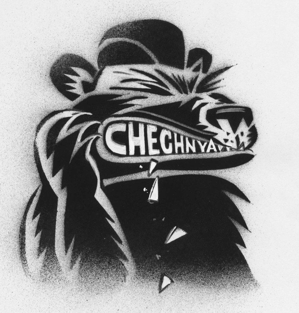 Chechnya.jpeg