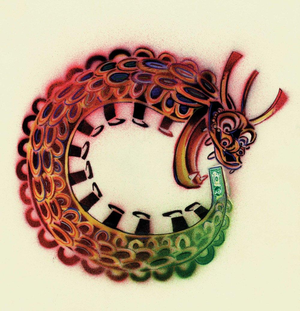 dragondollar.jpg