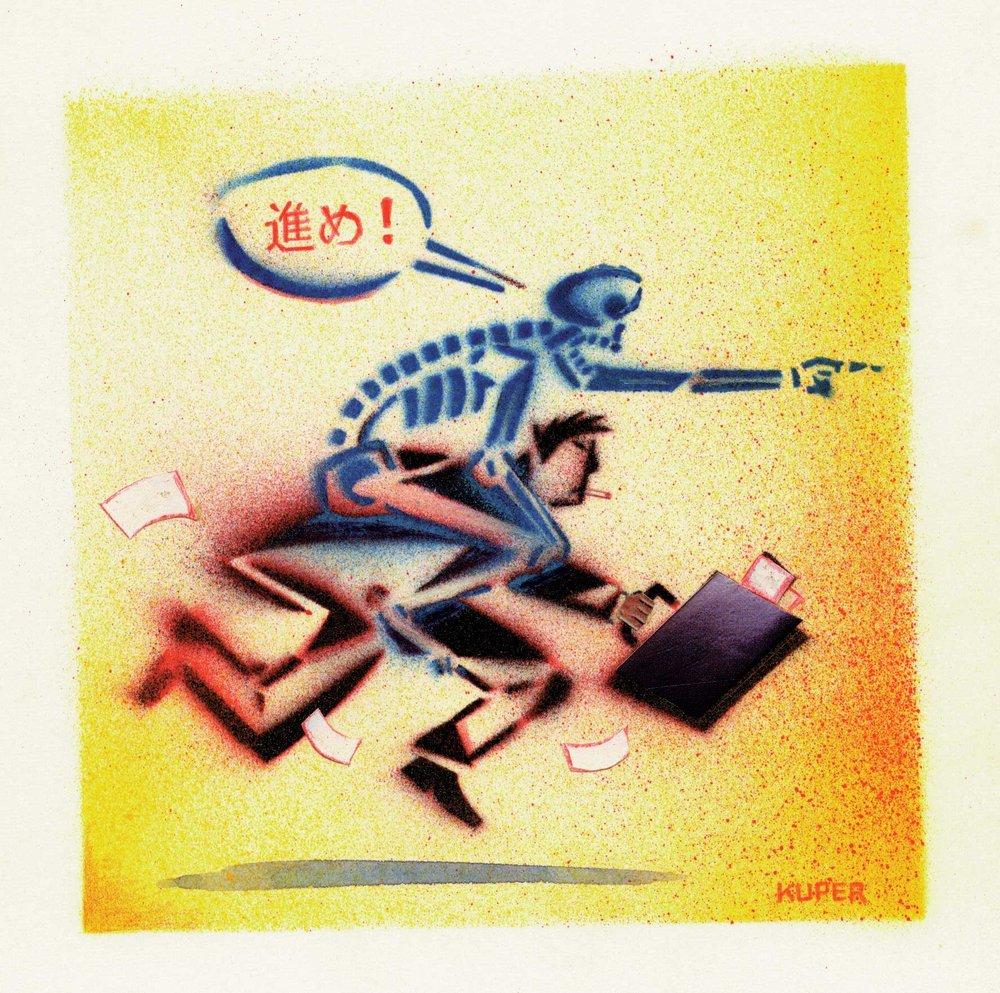 deathrace.jpg