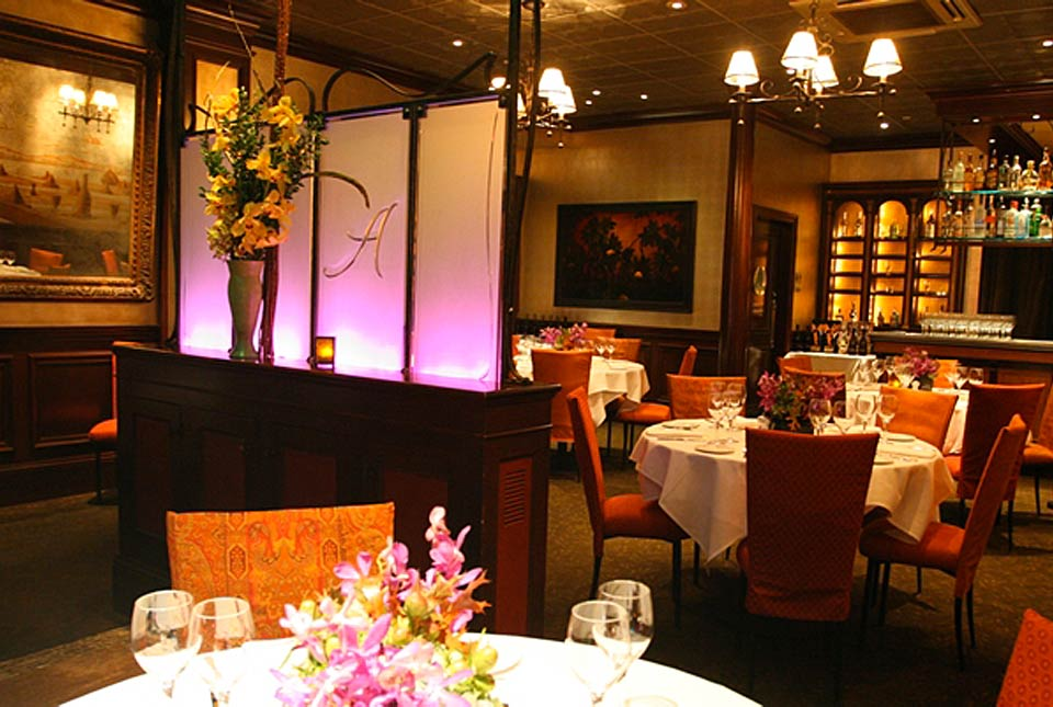 Attractive Private Dining Room