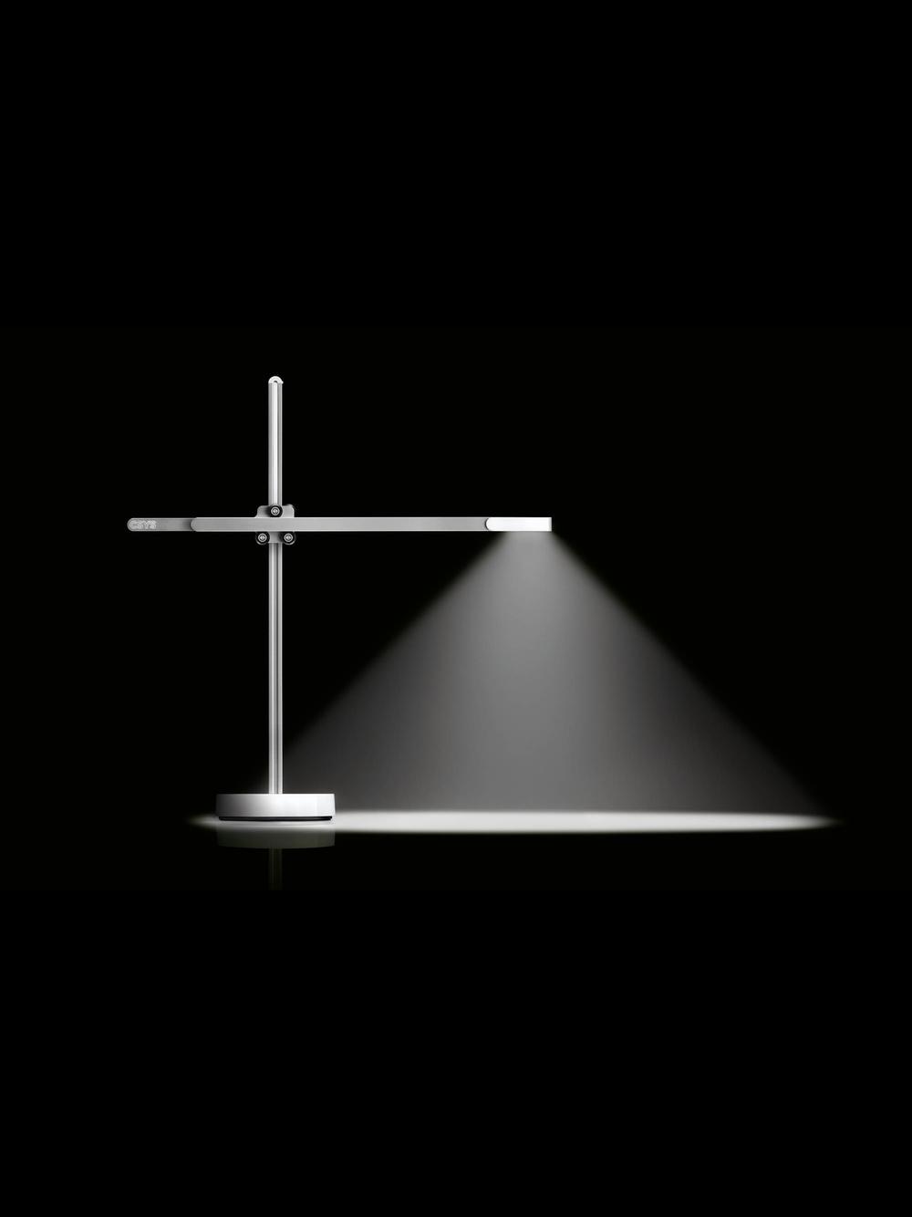 dyson CSYS Task Light