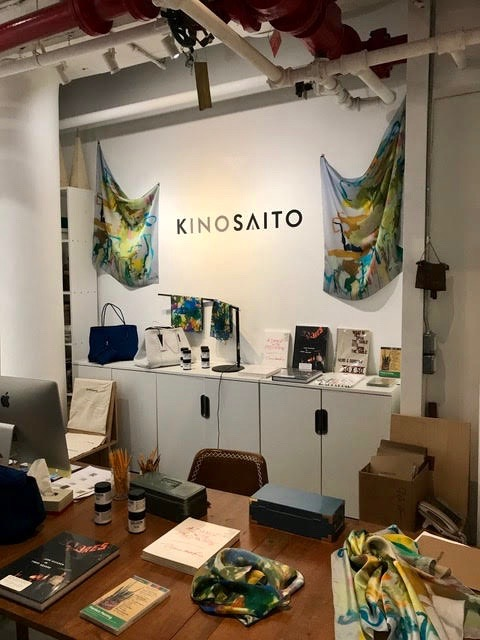KinoSaito raffle items