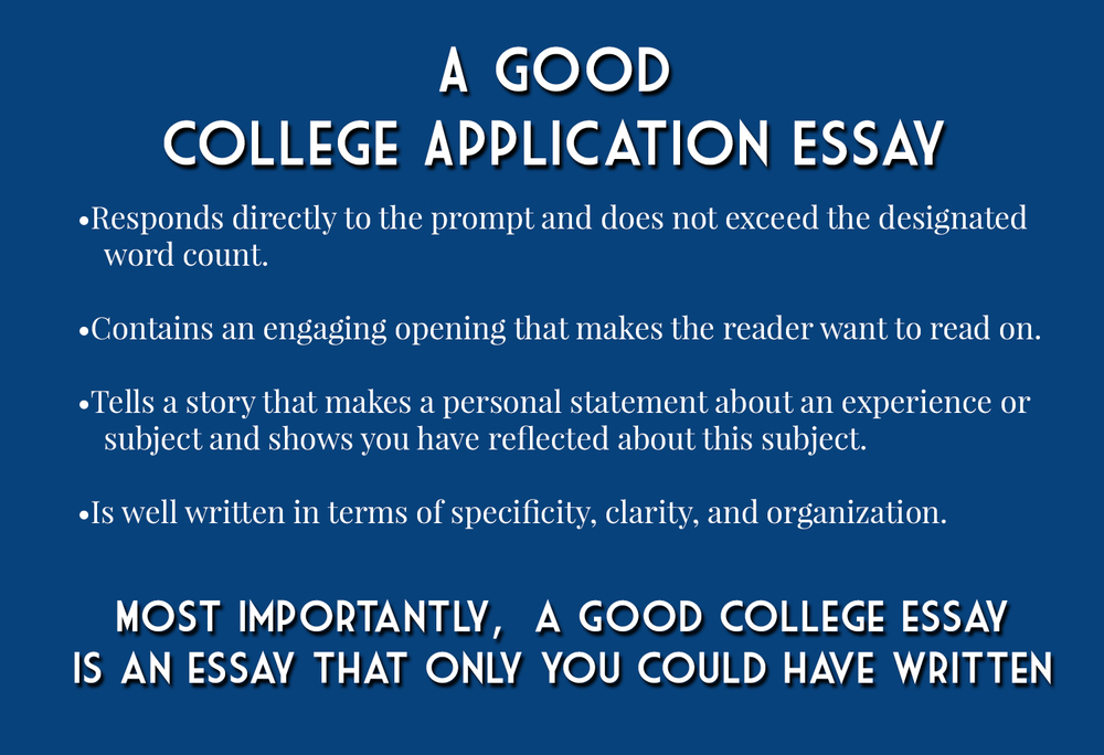 example of college application essay
