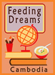Feeding Dreams Charity Bike Ride