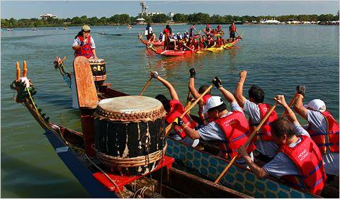 8.3.16 Dragon Boat photo.jpg