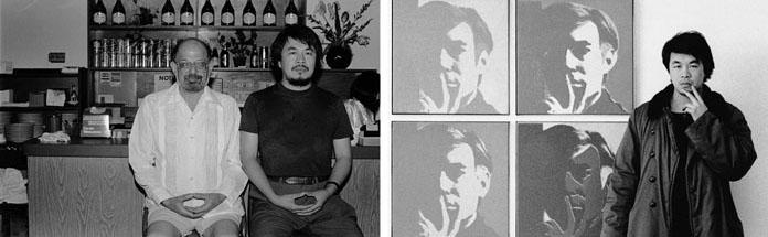 Ai Weiwei | New York, 1981-1993.