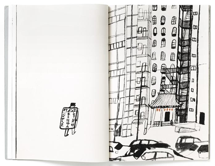 """Fra publikationen """"Ten days in Tokyo""""."""