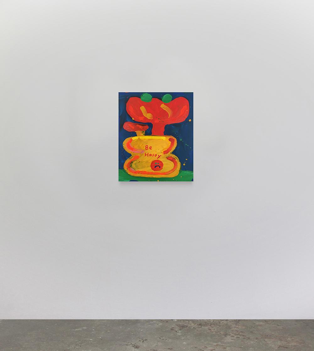 "Misaki Kawai ""Be Happy"" (Acrylic on canvas, 61 x 51 cm). Photo: Jan Søndergaard."