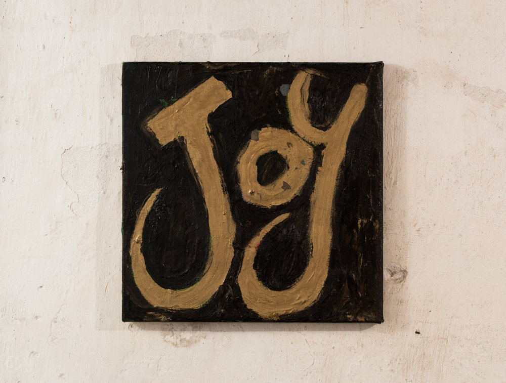 "Room 4: That was then and this is now | Andreas Schlaegel ""Joy"", 1992 (oil on canvas). Photo by David Stjernholm."